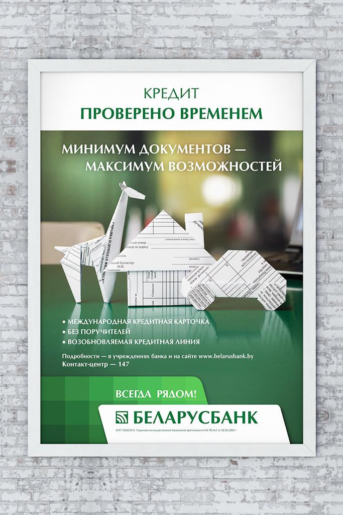 bb_poster