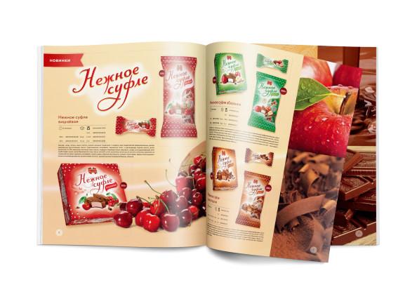 kommunarka_catalog_blr_2014_pages_1