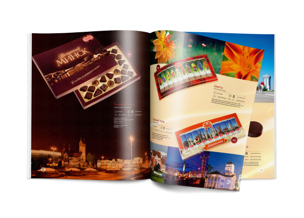 kommunarka_catalog_blr_2014_pages_9