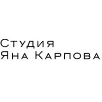 Студия Яна Карпова